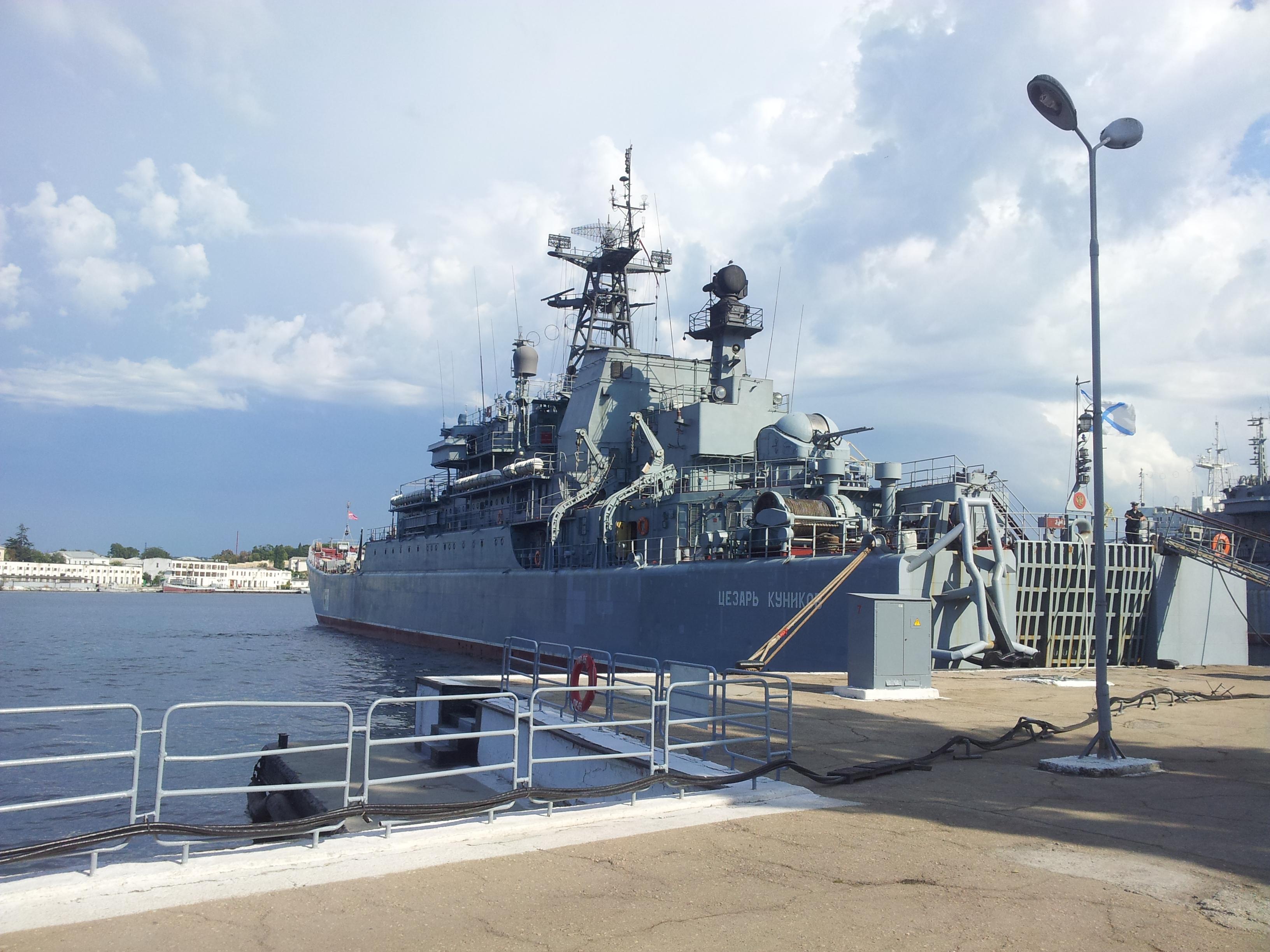 Делегация из Зеленограда посетила Севастополь во время Дня военно-морского флота