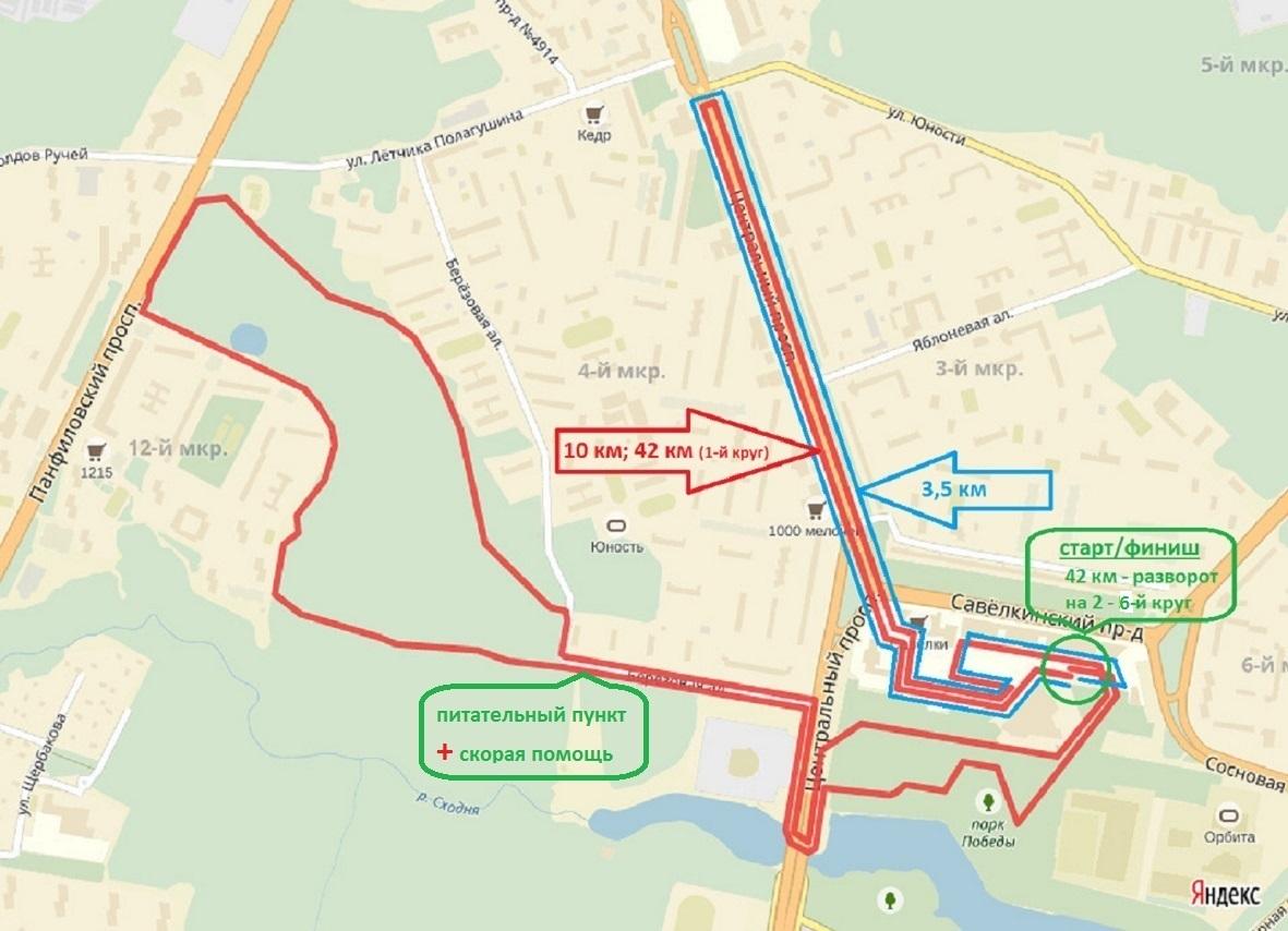 21 августа в центре Зеленограда будет ограничено движение