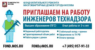 Доска объявлений от частных лиц и компаний в Магнитогорске.