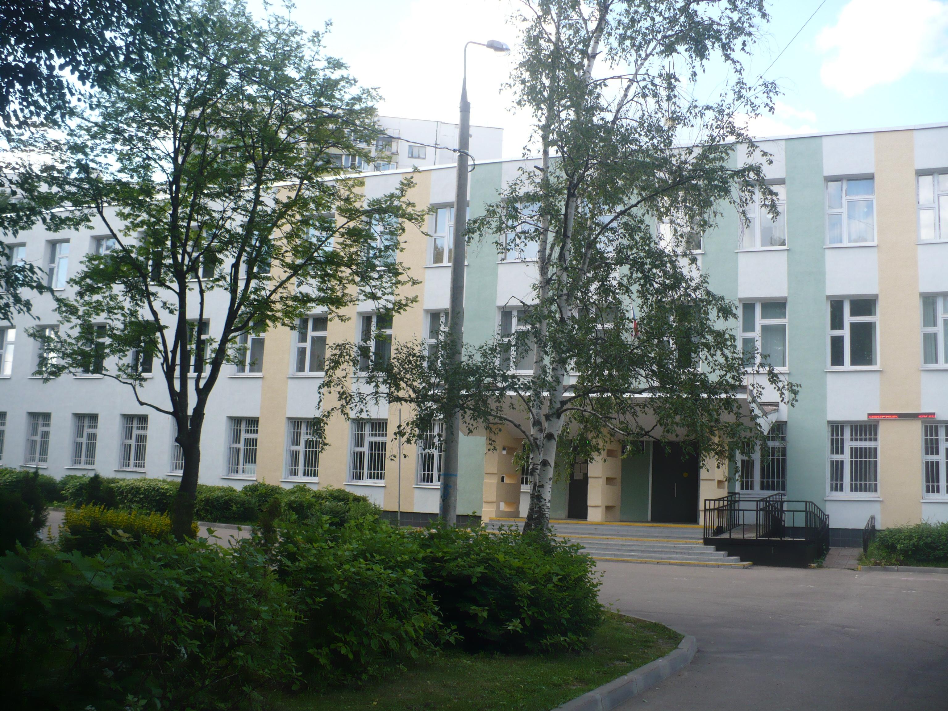 Первая школа в Зеленограде