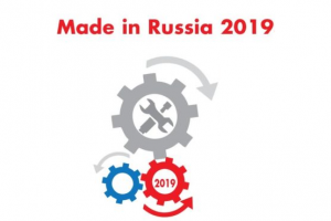 «Микрон» примет участие в конференции «Made in Russia 2019»