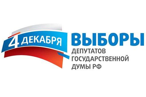 По его результатам будет сформирован список кандидатов от партии на выборы в государственную думу
