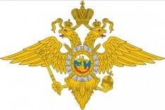 Полиция Зеленограда предупреждает о действиях мошенников