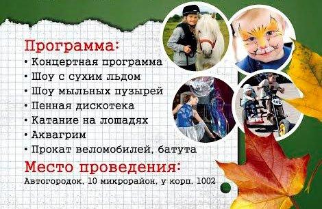 В преддверии 1 сентября юным зеленоградцам из многодетных семей подарят портфели