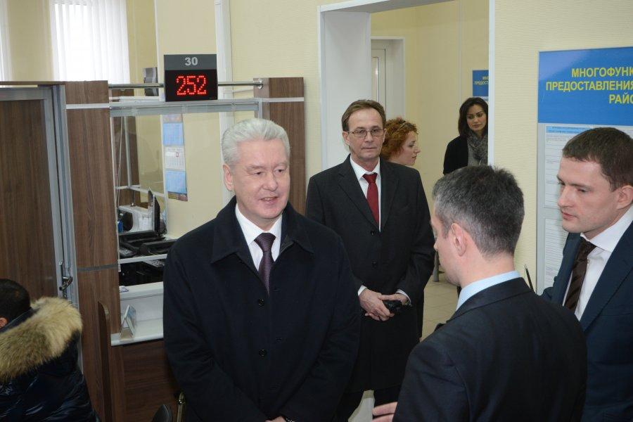 """Центры госуслуг """"Мои документы"""" действуют во всех районах Москвы - Собянин"""