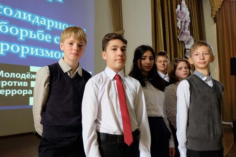 В школе №1150 Зеленограда прошел классный час, посвященный Дню солидарности в борьбе с терроризмом