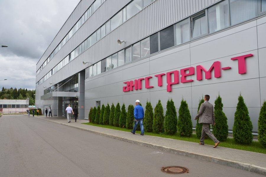 «Ангстрем-Т» разрабатывает российские стандарты для идентификационных карт с биометрическими данными