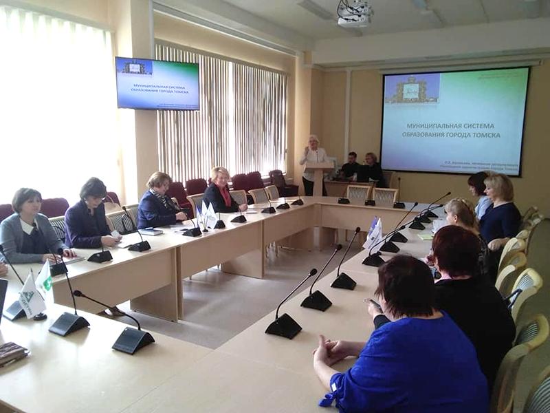 Делегации зеленоградских школ побывали в Томске