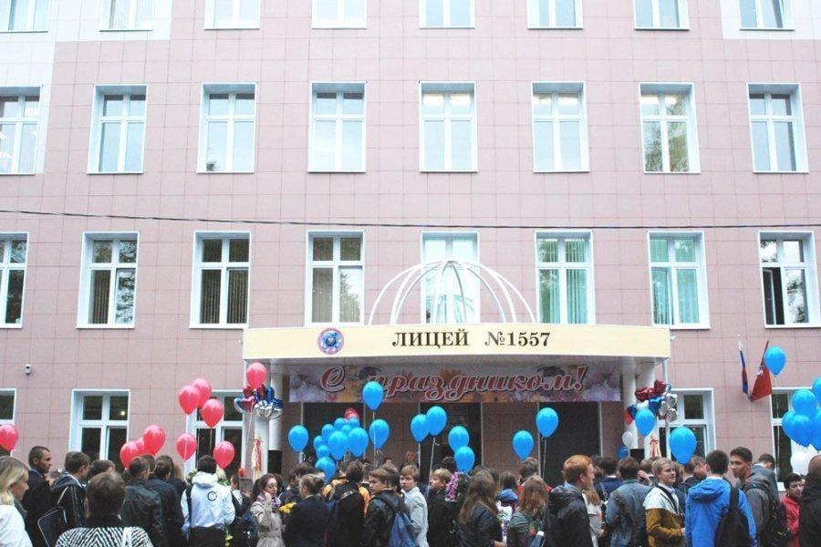 Зеленоградский лицей вошел в рейтинг 200 лучших школ для поступления в ведущие вузы России