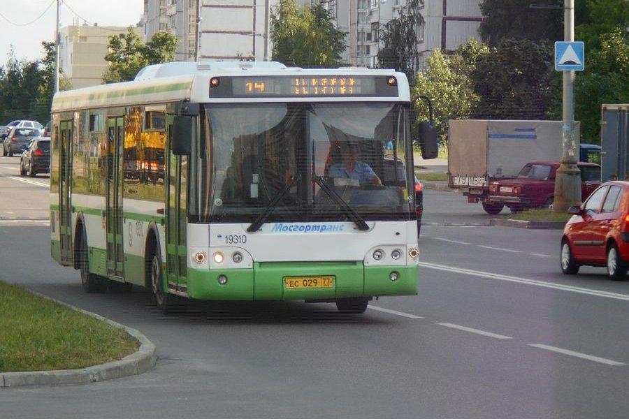 С 15 августа автобус №14 будет
