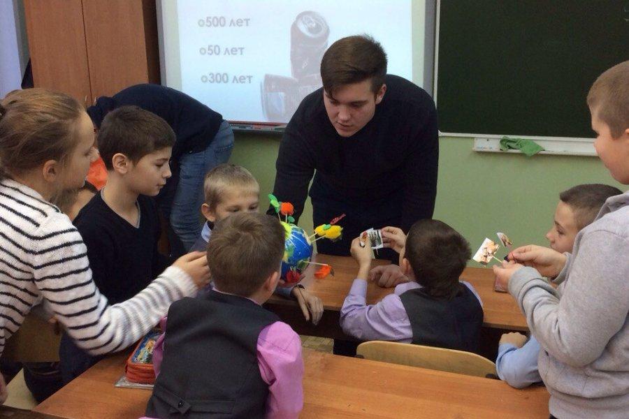 Молодежные палаты Зеленограда запустили экологический проект для школьников