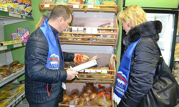 В Зеленограде провели мониторинг цен на потребительскую корзину в супермаркетах округа