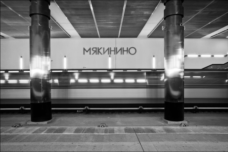 «Мякинино» угрожает закрытие из-за недобросовестности собственника