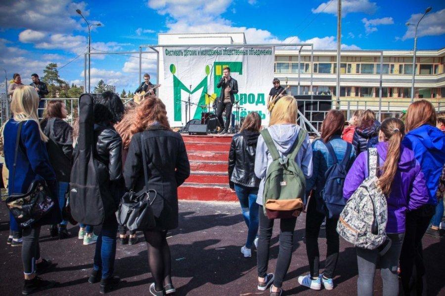 """Ежегодный фестиваль """"Молодежь и город"""" прошел в Зеленограде"""
