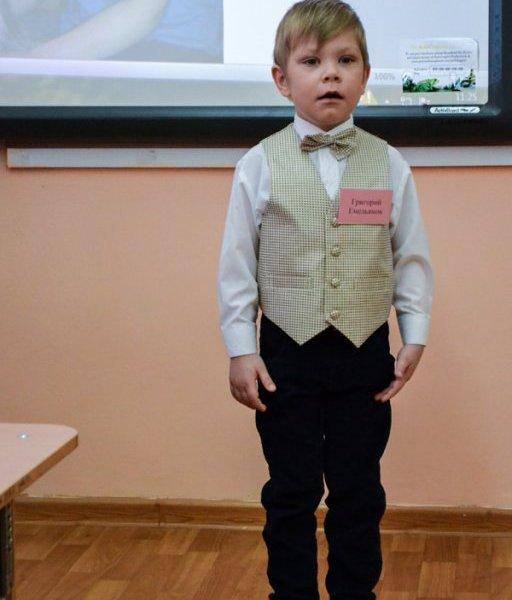 В зеленоградском лицее прошла ежегодная конференция «Космопарк»