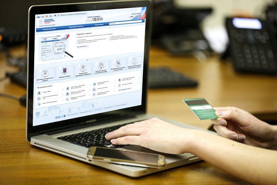 В зеленоградских центрах обслуживания пользователям помогут работать с порталом госуслуг