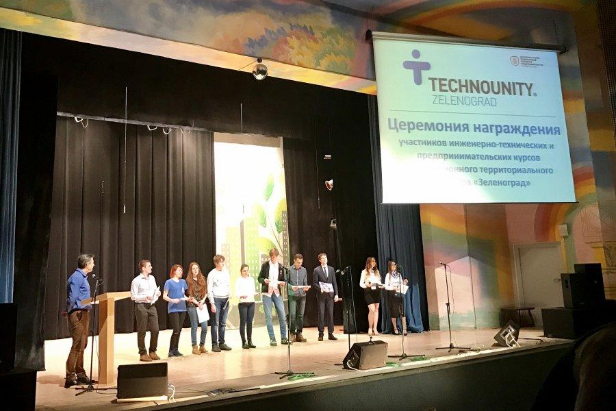 В округе подведены итоги профориентационных курсов «Корпорации развития Зеленограда»