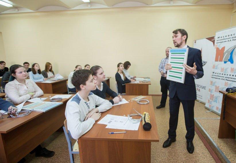 Работа педагогом в зеленограде