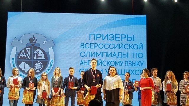 Ученики школы №1557 завоевали три призовых места в финалах Всероссийской олимпиады школьников
