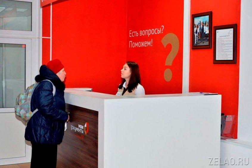 Более 86 тысяч москвичей воспользовались предзаписью и оформили без очередей биометрический загранпаспорт в центрах госуслуг