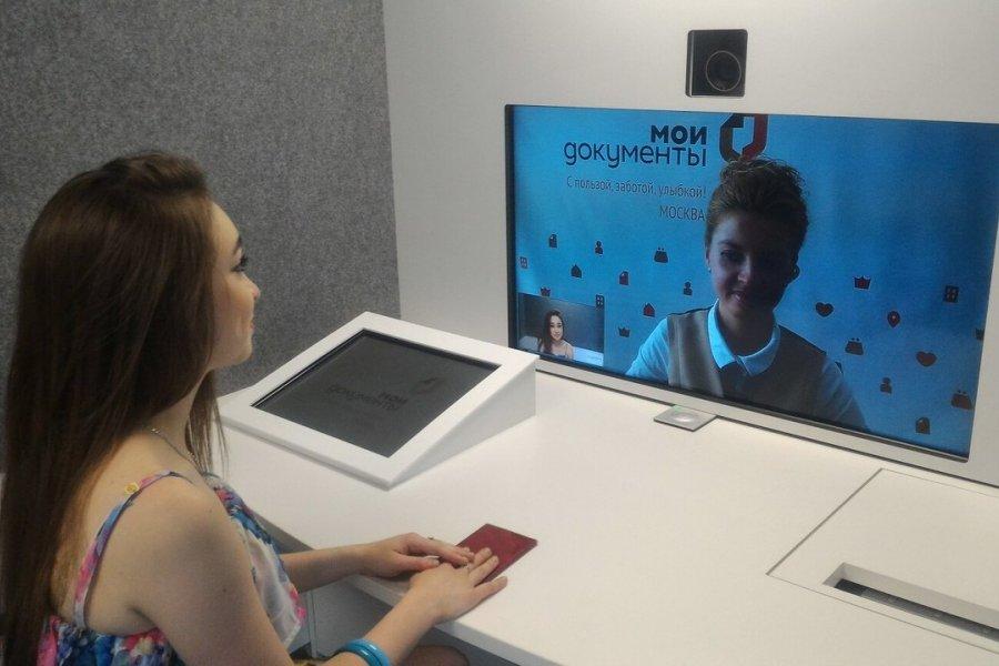 Новый сервис центров госуслуг Москвы: самые популярные вопросы горожан в кабине виртуального обслуживания