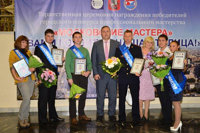 Конкурс московские мастера сайт