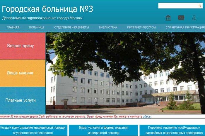 Ленинск кузнецк телефоны больница