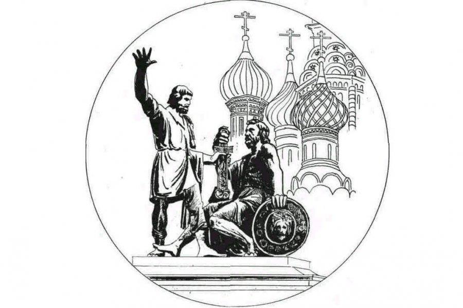 раскраска памятник минину и пожарскому картинке ниже показано
