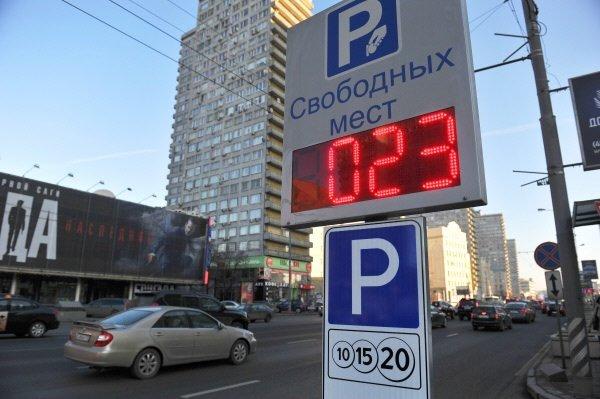 Жительница Москвы поблагодарила Собянина за поддержку в решении проблемы со штрафами за парковку