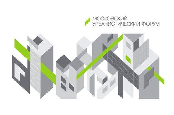 термобелье, московский урбанистический форум 2016 правильно подобрать термобелье