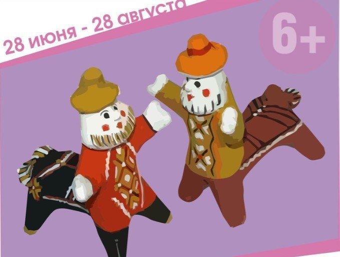 Экспозиция уникальных северных игрушек будет работать в Зеленограде до 28 августа