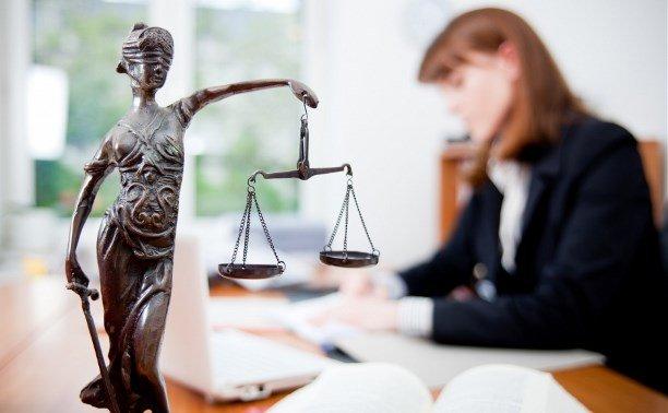 юридические консультаций в москве