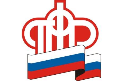 Отделение ПФР по Москве и Московской области обеспечивает доступность объектов и услуг инвалидам и маломобильным группам населения