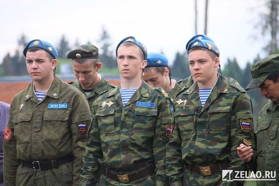 Военный комиссар Москвы поблагодарил префекта ЗелАО за участие в организации весеннего призыва на военную службу