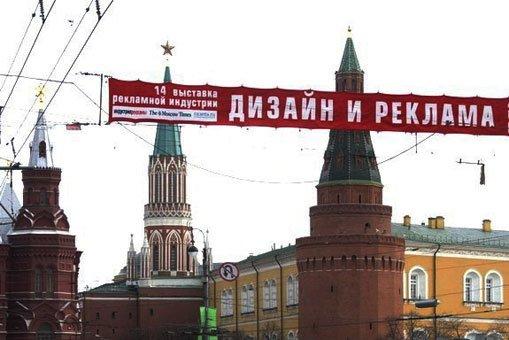 СанТехУчёт, Москва, отзывы о компании — Каталог