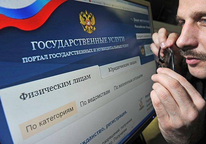 В этом году более 900 тысяч москвичей и гостей столицы получили государственные услуги по линии МВД