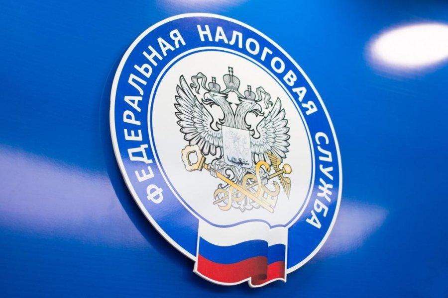 Инспекция ФНС России № 35 – о новом порядке применения контрольно-кассовой техники