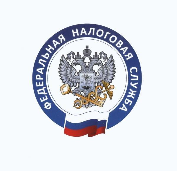 Инспекция ФНС России №35 по городу Москве информирует