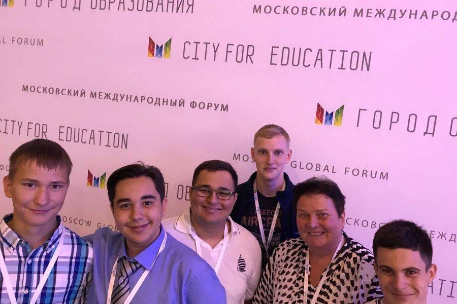 Проект зеленоградских школьников для реабилитации детей-инвалидов стал победителем конкурса инноваторов