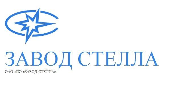 вакансии госслужба зеленоград Открыта вакансия Государственная служба Зеленоград (Москва ...