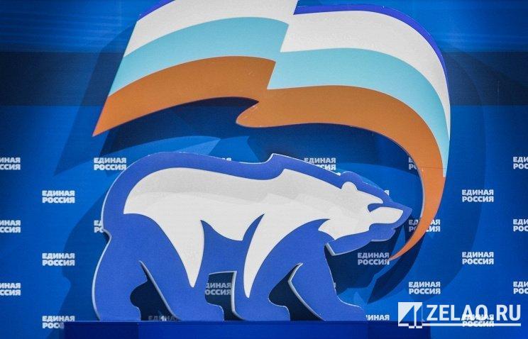 «Единая Россия» победила во всех одномандатных округах Москвы, где выставляла кандидатов