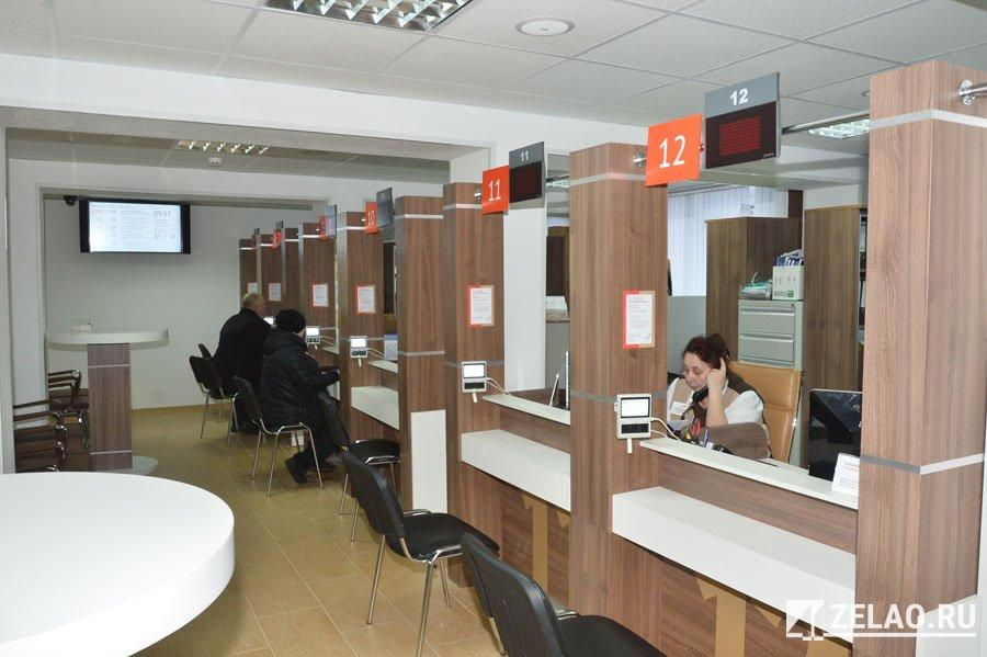В Зеленограде добавилось центров госуслуг, где можно оформить документы на новорожденного «одним пакетом»