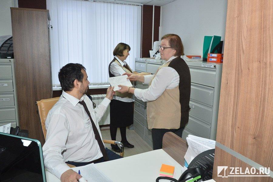 Теперь в каждом центре госуслуг Зеленограда можно оформить страховые пенсии