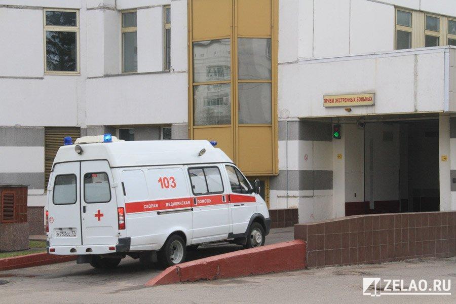 Городская больница города кропоткина