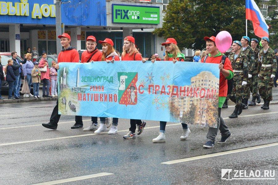 Управа Матушкино в День города: от передвижной лодки до «Города мастеров»