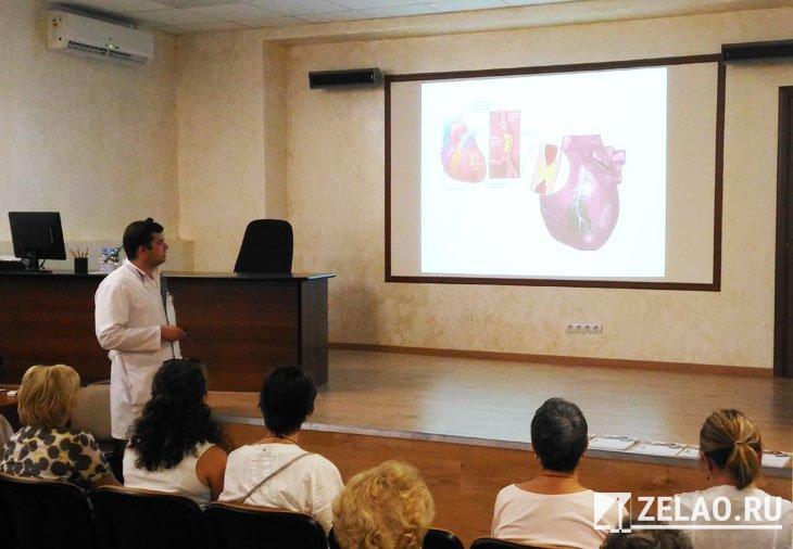В горбольнице Зеленограда провели школу инфаркта миокарда