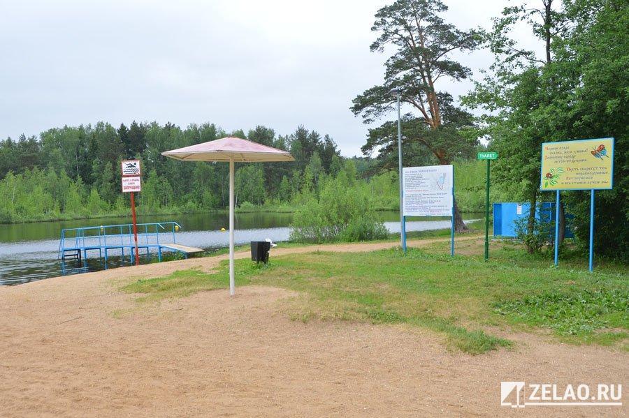 Новый проект благоустройства разработают для Черного озера