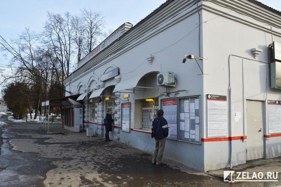 На станциях Ленинградского направления будут записывать разговоры между пассажирами и кассирами