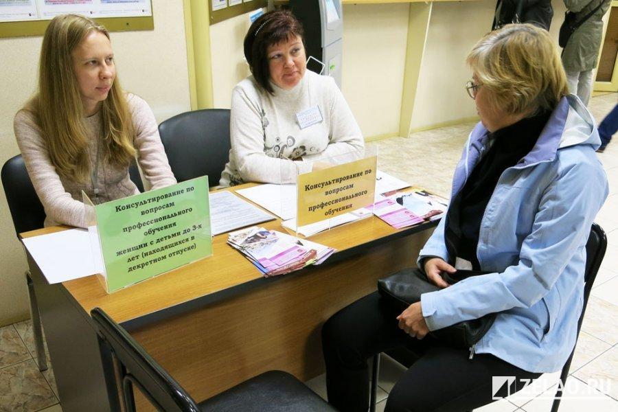 Центр занятости москва бесплатное обучение бесплатно видео обучение на гитаре