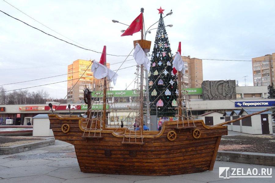 14 район города зеленограда: